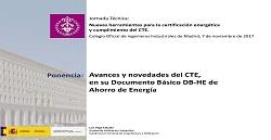 Avances y novedades del CTE, en su Documento Básico DB-HE de Ahorro de Energía