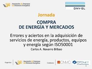 Errores y aciertos en la adquisición de servicios de energía, productos, equipos y energía según ISO 50001